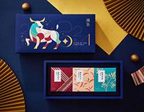 織茶新年禮盒 | Weaving a tea story gift box