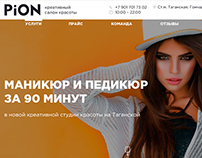 PiON Creative Salon
