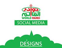 nawader alalam | social media
