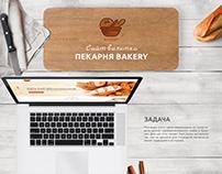 """Создание сайта для пекарни """"Bakery"""""""