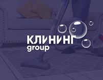 Клининг group