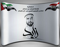zayed statue reveal