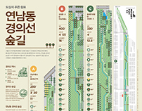 1510 Gyeongui Line Forest Road Map Infographic Poster
