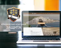 Landing Page for Law Firm Protection