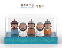 萌古可汗——内蒙古旅游纪念品