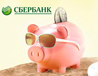 Open deposit  – we award you with vacation!