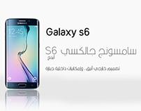 خط عربي جديد Font Arabic , Farsi new 2015