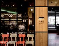 mini K 小韓坊|韓式料理品牌設計