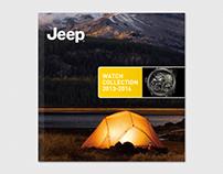 Jeep腕表画册设计