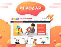 Website Igrodar