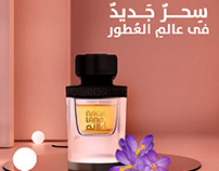 ALMAJED OUD