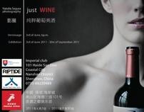 Just Wine - exhibition