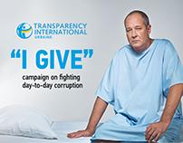 """TI-Ukraine anti-corruption campaign """"I Give"""""""