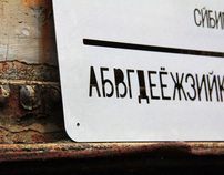 Transeb - Cyrillic Typeface