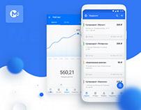 Merchi Mobille App - UI/UX Design