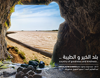country of goodness and kindness | SUDAN