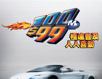 Hong Kong Broadband - $99 for 100M Promotion Campaign