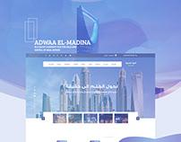 Adwaa El-Madina [TqniaIT]