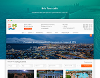 Site for travel agency Briz Tour