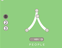Simple Chinese