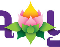 Mama Yoga Logo