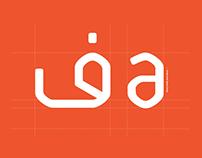 Alamer | Typeface