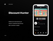 Discount Hunter