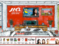 883Jia FM: Web Design