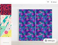 Internet shop for designer curtains