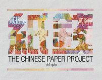 The Chinese Paper Project