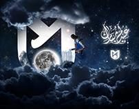 happy eid velvet design