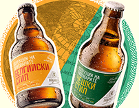 Shumensko Brewery Collection