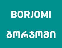 Georgian adaptations of various logos Vol. 02