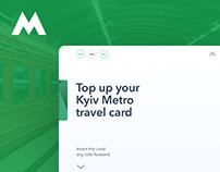 Contactless travel card top-up terminal