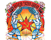 Beijing Tattoo Tee