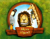 The Zoo interactive story