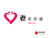 Caritas Hong Kong  Elderly Campaign- Age Aid