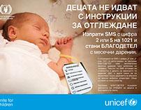 """""""UNICEF"""" Fund raising campaign"""
