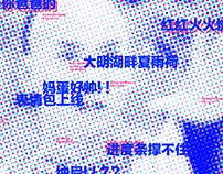 Youbili Book