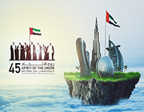 UAE National Day 45