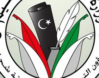 شعار مكتب شؤون التعليم بمنطقة شحات