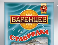 TVC for fish snack Barentcev