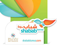 Shabab Barwa by Barwa Bank