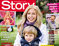 Story magazine covers 2012
