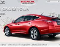 Honda (ВР-Сакура)