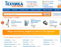 "Дизайн интернет-магазина ""Техника д"