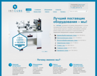 Дизайн сайта для компании Int.Cube