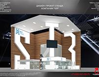 Exhibition stnd design