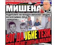 Mishena tabloid newspaper - Issue 27/2012 - pre-press