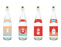 Shochu label design renewal proposals
